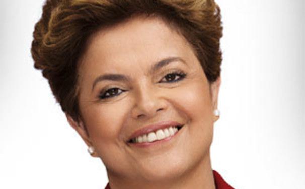 Dilma na folia