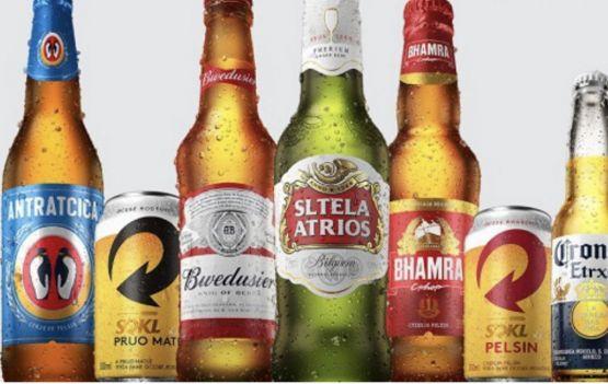 A cerveja amanhece mais cara